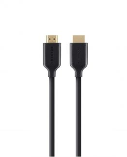 Gold-Plated High-Speed HDMI Cable w/Ethernet, Black (5m)
