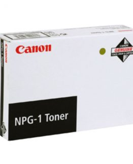 NPG-1 black toner (4)