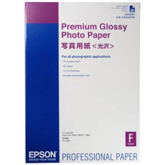 Premium gloss Photo Paper A2 (25)