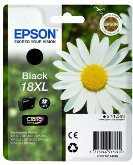 T1811 Black Ink Cartridge w/alarm