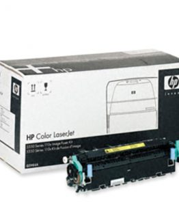 HP Fuser Kit 110 Volt