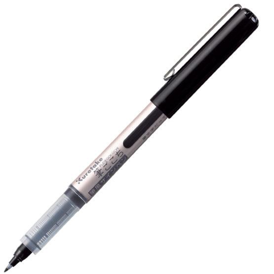 ZIG Fudegokochi Pen black